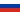 majcica-rusija